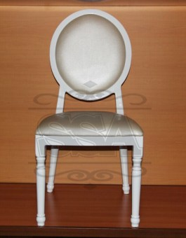modern-metal-z-white-leather-dining-chair